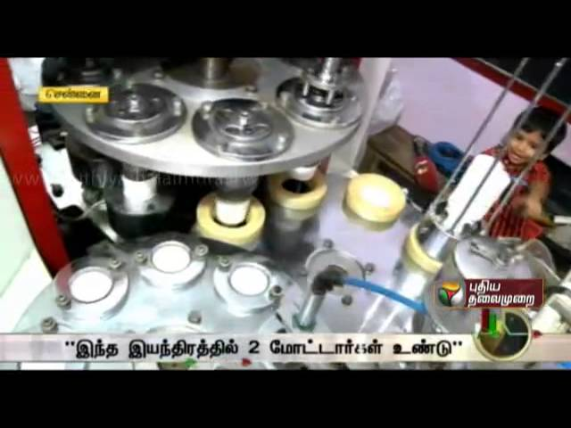 Paper Cup Manufacturing Process in Paper Cup Manufacturing
