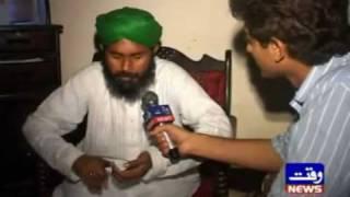 Chakwal Mojza ki haqiqat part04 miracle in chakwal
