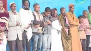 Ethiopian Muslim Yabret Sheikh From Gurage