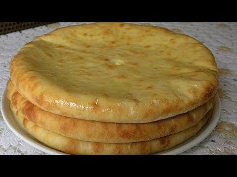 ОСЕТИНСКИЕ ПИРОГИ с сыром и картофелем.