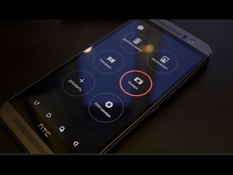 Обзор HTC One M9: звук, батарея и камера