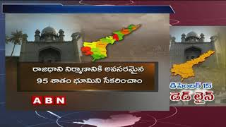 High Court in AP will be completed by 15 th December says ,AP Govt to Supreme Court