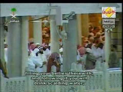 Abdulrahman Al Sudais--surah Al-waqiah video