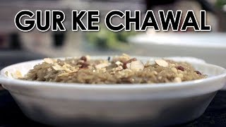 How To Make Gur Ke Chawal Home Cooking Tips | Indian Street Food | Home Style |  Healthy | Cook Book
