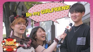 FRIEND - DATE - MARRY: Can JAPANESE do it with FOREIGNERS in JAPAN?
