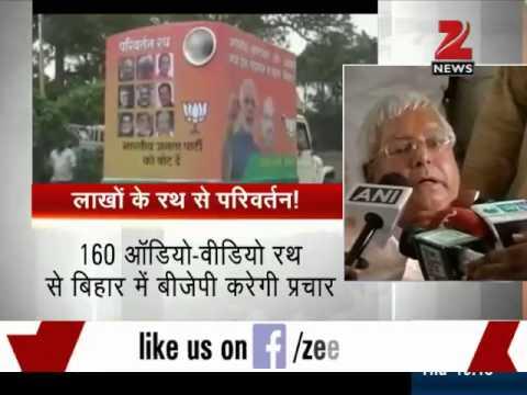 Lalu questions BJP's  Rath Yatra in Patna