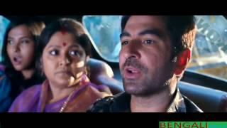 New Bengali Full Movie Avhiman (অভিমান) 2016 By Jit