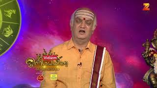 Olimayamana Ethirkaalam - Episode 2608 - October 03, 2017 - Best Scene