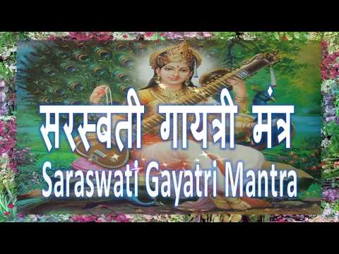 Saraswati Gayatri Mantra video