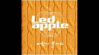 Watch Led Apple Let The Wind Blow video