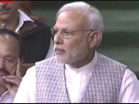 Narendra Modi speech in Lok Sabha | Masarat Alam's release | Live | Parliament