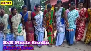 New Santali Dong Vedio 2018 ¦¦ Mai Ye Janam Len Toya Baha ¦¦ Present By BsK Music Studio
