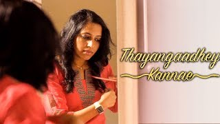 A Must Watch Musical Video   Thayangaadhey Kannae    Ft. Venkatesh & Vidhya