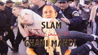 SLAM LA MISSAS  #GHANI MAHDI#