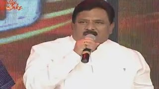 nimmakayala-chinnarajappa-speech-at-lion-audio-launch-live-balakrishna-trisha-krishnan