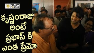 Prabhas Attends Krishnam Raju Birthday Celebrations || Saaho Movie