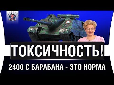 AMX FOCH B - ДЛЯ ЛЮБИТЕЛЕЙ ВАФЛИ Е 100