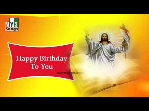 Jesus Songs || Happy Birthday || Latest New Telugu Christian Songs video