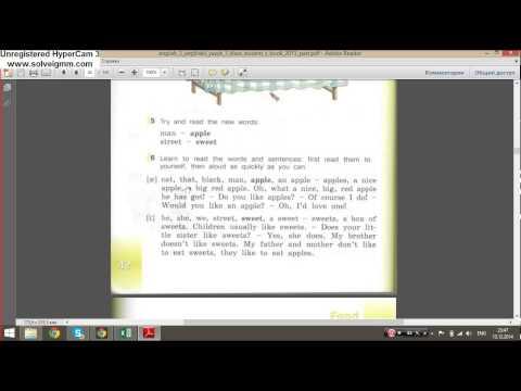 English reader 3 класс - верещагина притыкина скачать