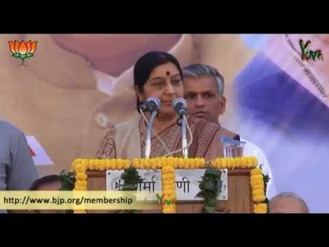 Smt. Sushma Swaraj Speech On Dr. B.r Ambedkar Jayanti : 14.04.2013 video