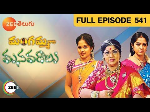 Mangamma Gari Manavaralu – Episode 541 – June 29, 2015 – Full Episode Photo Image Pic