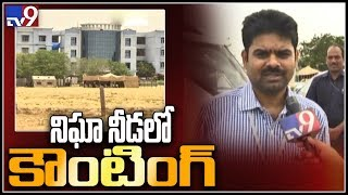 Tight security at counting centre in Chevalla - Collector Lokesh Kumar