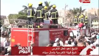 الحياة اليوم | بالفيديو .. أحد شيوخ القبائل للسيسي والجيش: ادخلوا سيناء ولا تخرجوا منها الا بعض القضاء على الإرهاب