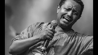 New Teddy Afro's Song about his Prison on stage - ቴዲ አፍሮ ስለ እስር ቤት ቆይታው በመድረክ ላይ የተጫወተው ሙዚቃ
