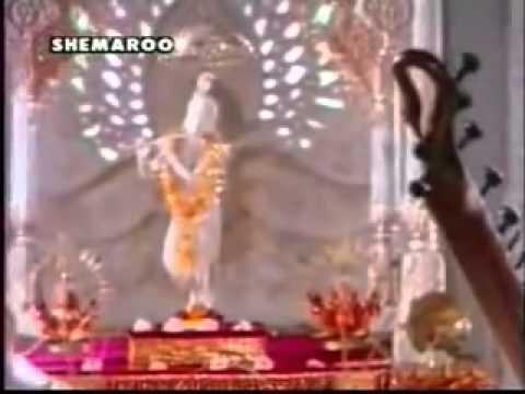 A tribute to Sahir Ludhianvi - Bhajans
