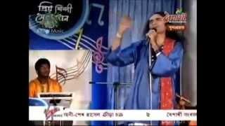 Amar Pagla Ghora Re   Kuddus Boyati   by Bc Faysal