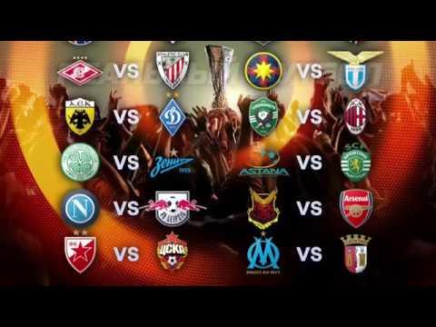 ЖЕРЕБЬЕВКА 1/16 ФИНАЛА ЛИГИ ЕВРОПЫ УЕФА 2017/18