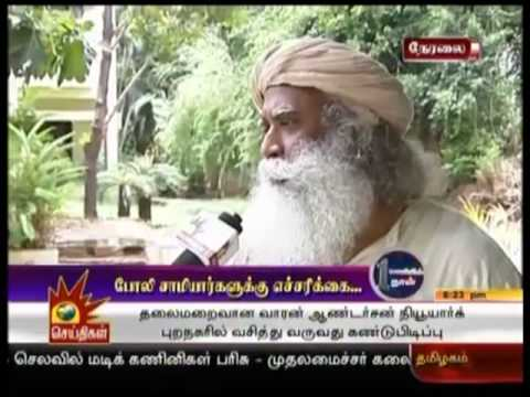 Kalaingar TV interview with Sadhguru (In Tamil)