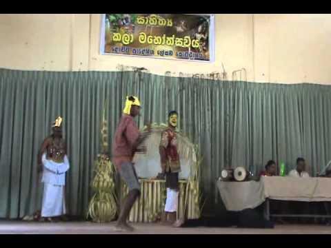 Sokari 1  Dayasisira's Stage Drama video