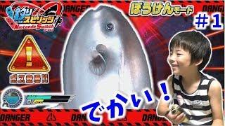 【釣りスピリッツ  冒険モード】#1 冒険モードを始めました✨ ボスのマンボウを釣り上げろ! ゲーム実況 コーキgames