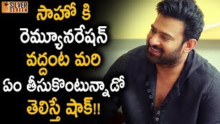 Prabhas Becomes Highest Paid Actor Rejects Remuneration For Saaho