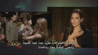 Angelina Jolie Unbroken Interview [Scoop With Raya]