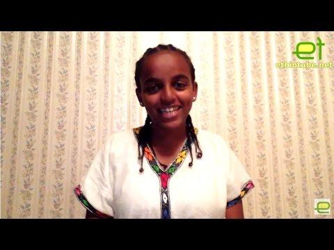 Mahder : ማህደር - Episode 1 መልካም አዲስ አመት ፳፻፱ : Happy Ethiopian New Year 2009