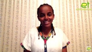 Happy Ethiopian New Year 2009