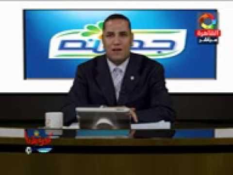 برنامج كورة بلدنا - الحلقة الثامنة والثلاثين