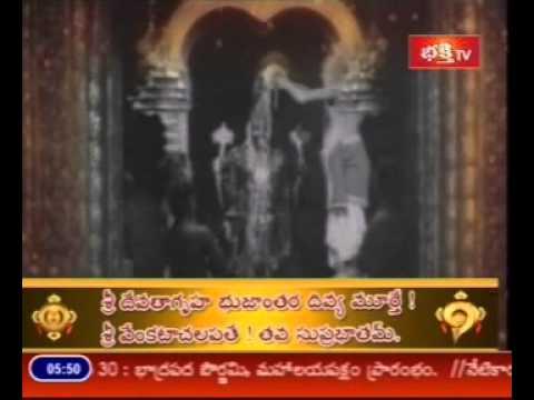 Sri Venkateswara Swami  Stotram Suprabhatam video