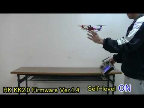 Y3 mini Tricopter & HK KK2.0 V1.4 self level test flight Vol.43