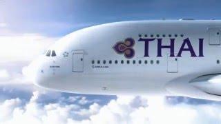 MV การบินไทย 1