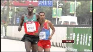 World Halfmarathon Championchip 2010 Nanning - Men´s Race