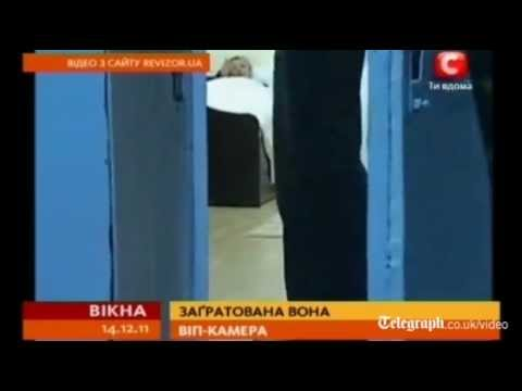 Ukrainian TV airs 'humiliating' Yulia Tymoshenko prison video