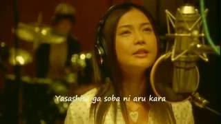 YUI - Good bye Days (Subtitle)