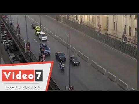 فيديو: مواطن يصور موكب الملك سلمان أعلى كوبرى أكتوبر في القاهرة أثناء عودته لمقر إقامته