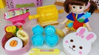 Baby doll and bread maker food cooking toys picnic play 아기인형 콩순이 도시락 빵 만들기 메이커 음식 요리놀이 장난감놀이 - 토이몽
