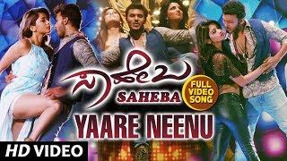 Saheba Songs | Yaare Neenu Song | Manoranjan Ravichandran,Shanvi Srivastava | Hamsalekha