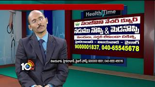 Sanjeevini Nature Cure | Treatments for Back Pain nad Neck Pain | Health Time