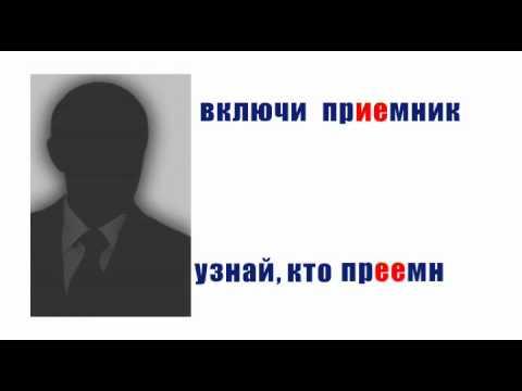 """Авторадио из Красноярска - """"Преемник"""", рекламный ролик"""